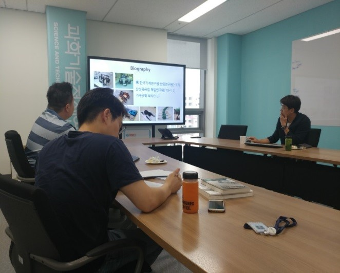 "STEPI In-House Seminar on ""Trends on Collaborative Robot Technology and Industrial & Service Robots in China"""