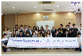Young Innovators Talk at Jeju University 개최 자료사진