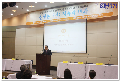 2015 Academic Conference Held to Celebrate the 10thAnniversary of the Ewha Institute of Unification Studies Thumbnail