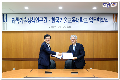 STEPI Signs MOU with KOREATECH Thumbnail