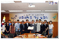 Opening Ceremony for Establishing an MOU for Partnership with Korea Research Institute of Chemical Technology Thumbnail