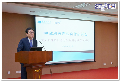STEPI held 2014 Korea-China S&T Forum and had a MoU sign ceremony in China Thumbnail