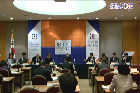 (Panel Discussion) 2014 STEPI International Symposium thumbnail
