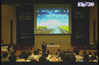 [Presentation 1] 2015 STEPI International Symposium - Mukesh M. Patel thumbnail