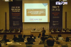 [Panel Discussion] 2015 STEPI International Symposium thumbnail