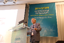 [Presentation] 2016 STEPI International Symposium thumbnail