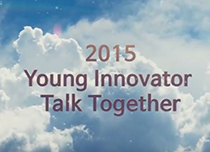 【2015 Young Innovators Talk Event Look Back】 thumbnail