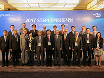 [Presentation] 2017 STEPI International Symposium thumbnail