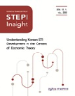 Understanding Korean STI Development in the Context of Economic Theory