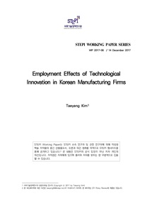 책표지:Employment Effects of Technological Innovation in Korean Manufacturing Firms