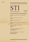 STI Policy Review: June 2014