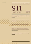 책표지:STI Policy Review: October 2014